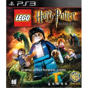 LEGO HARRY POTTER YEARS 5-7 PS3 OYUNU