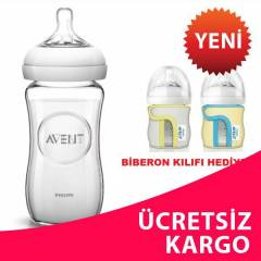 Philips Avent Natural Cam Biberon SCF673-17