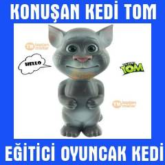 Talking Tom Cat Konu�an Kedi Tom Oyuncak Kedi