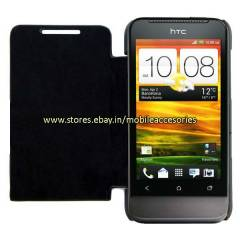 Htc One V K�l�f Flip Cover Kaliteli Uygun