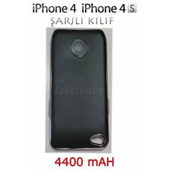 iPhone 4/4S �arjl� K�l�f 4400 mAh Ultra G��!