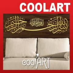 COOLART Duvar Sticker  Besmele (st578)