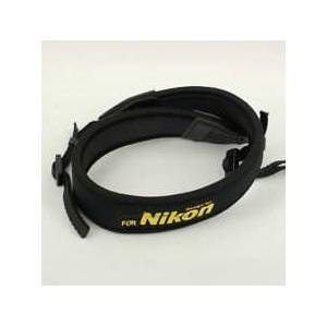 Nikon DSLR ��in Neoprene Foto�raf Makina Ask�s�