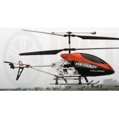 730mm Gayroskop Dev metal RC Helikopter