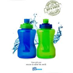 COOLGEAR 330ML MATARA + (NO TOKS�K) SO�UK TUTUCU