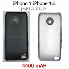 iPhone 4 �arjl� K�l�f 4400 mAh Ultra G��!