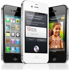 APPLE iphone 4S 16GB cep telefonu FIRSAT