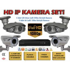 4 l� Kamera G�venlik Sistemi ip MP Kamera HD Set