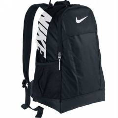 Nike Team Training M Backpack  S�rt �anta