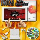 EVOTAB T7-HD Tablet Pc 1Gb Ram 8G �ift �ekirdek