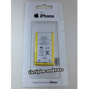 Apple iPhone 3GS Batarya Pil Orjinal Apple �r�n�