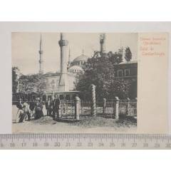 At Meydan�, Sultan Ahmed Cami, edt. Bon Marche 1