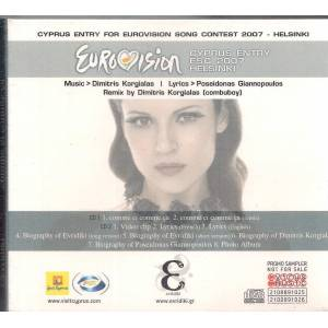 Comme Ci Comme Ca - Evridiki Eurovision 2007 Cyp
