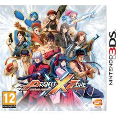 PROJECT X ZONE 3DS OYUNU SIFIR AMBALAJINDA