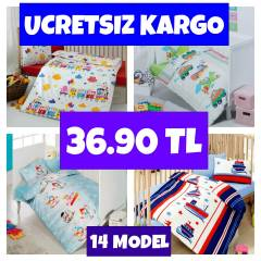 COTTON BOX 14 MODEL_BEBEK _NEVRES�M TAKIMI