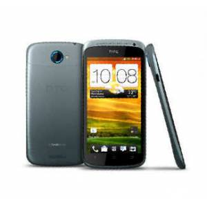 HTC ONE S CEP TELEFONU - 49,99 TL' lik HED�YES�