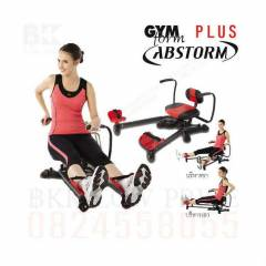 Gym Plus Abs Storm Egzersiz ve Zay�flama Aleti