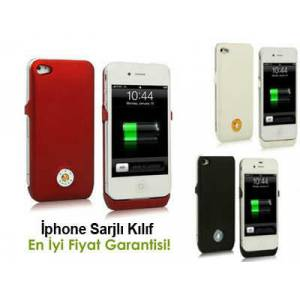 iPhone 4 4s �ARJLI KILIF | iPhone 4s �ajl� Kapak