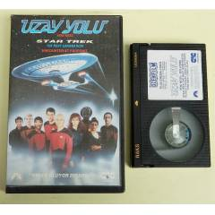 UZAY YOLU -BETA VIDEO KASET