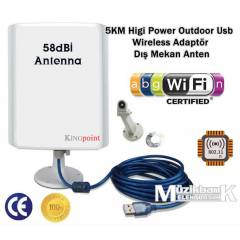 5KM 58 dB� Outdoor Wireless Adapt�r (D�� Mekan)