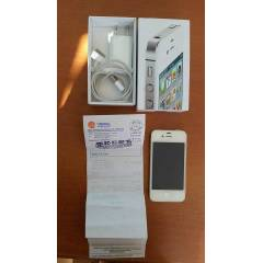 iphone 4s 16 gb beyaz cep telefonu