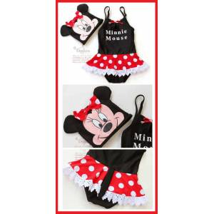 Minnie Mouse Bask�l� K�z Bebek Mayosu