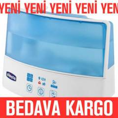 Chicco Neb Plus Buhar Makinas�