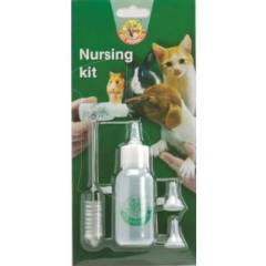 Pet Products Yavru Kedi ve K�pek Biberonu 50ml