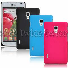 LG Optimus L7 2 KILIF P710 KILIF SERT HARD CASE