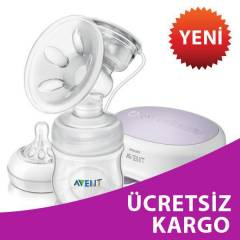 PHILIPS AVENT NATURAL  G���S POMPASI