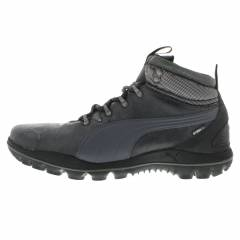 Puma Silicis Mid Leather Storm Cell Erkek Bot