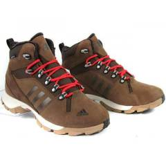 ADIDAS SNOWTRAIL CP BROWN OUTDOOR BOOTS
