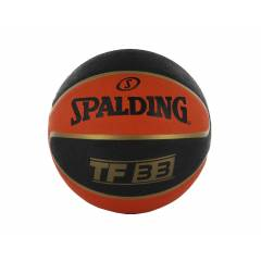 SPALDING NBA TF 33 BRICK BLACK BASKETBOL TOPU NB