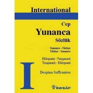 International Yunanca Cep S�zl�k