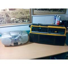 PH�L�PS BOOMBOXLAR