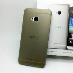 HTC ONE KILIF M7 0.2 MM ULTRA �NCE KILIF KAPAK