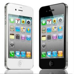Apple iPhone 4 8GB Cep Telefonu