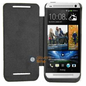 HTC ONE M�N�  KILIF - �ARJLI ve KAPAKLI MODEL Si