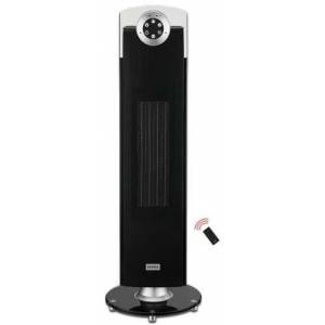 Vestel Kule H2500 Fanl� Infrared Seramik Is�t�c�