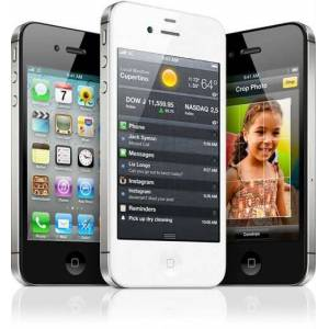 APPLE iphone 4S 16GB cep telefonu BEYAZ
