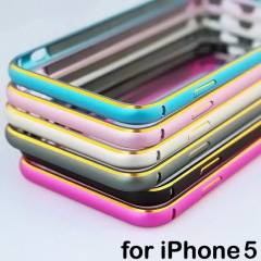 iPhone 5S K�l�f Metal T�TANYUM  Bumper �er�eve