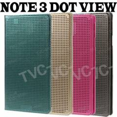 Samsung Galaxy Note 3 K�l�f Dot View Ak�ll� Mod