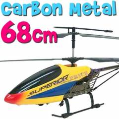 SUPERIOR CARBON METAL 3MP KAMERALI HEL�KOPTER