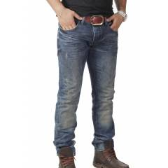 Denim Republic Style For You Slim Kot Pantolon