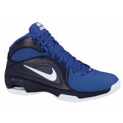 Nike Basketbol Ayakkab�s� Air Visi Pro 525746-40