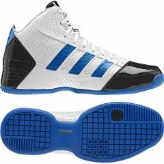 Adidas G48794 COMMANDER BASKETBOL AYAKKABI