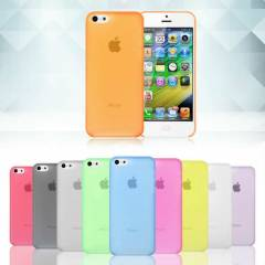 iPHONE 5 KILIF ULTRA iNCE 0.2MM - iPHONE 5S / 5