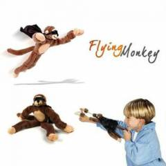 U�an Maymun Flying Monkey