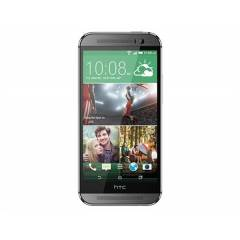 One M8 5 Ultra Pixel Ips 16 Gb Koyu Gri Cep Tele