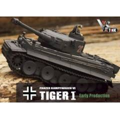GERMAN - TIGER I- EARLY-AIR SOFT